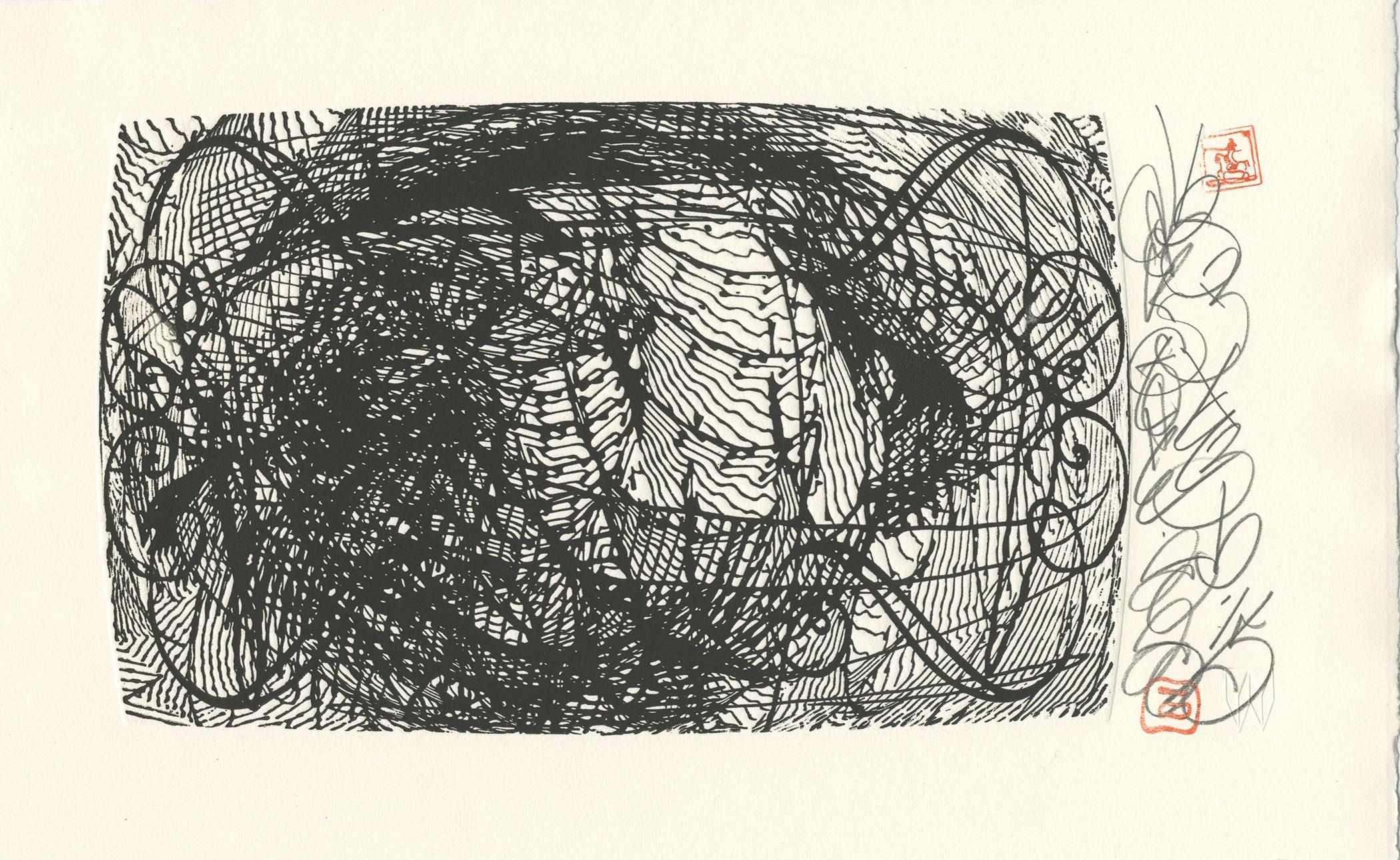 Jack Stone, bQ3XE3b, woodcut, 10 x 17 x 2 in, 2020